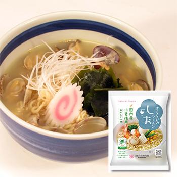特売 さくらいのらーめん しお(乾麺・スープ付) 99g×1袋