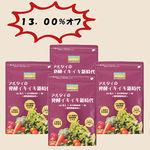 特価 アルタイの発酵イキイキ新時代 30包×4袋
