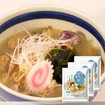 さくらいのらーめん しお(乾麺・スープ付) 99g×3袋