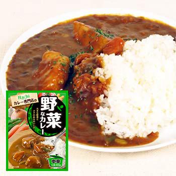 特売 専門店の野菜なカレー(中辛) 200g×1袋