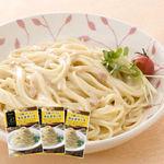 4種のチーズのカルボナーラパスタソース 130g×3袋