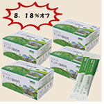 特価 アルタイのすっきり新時代 60包×4箱