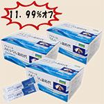 特価 アルタイのカルシウム新時代スティックタイプ 60包×3箱