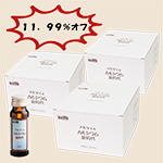 特価 アルタイのカルシウム新時代 ドリンクタイプ30本×3箱