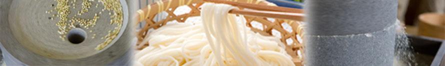 旨い麺づくりを背後で支える製粉所