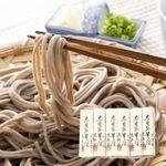 特価 木曽路そば(乾麺)ツユなし 3袋 3人前×6本