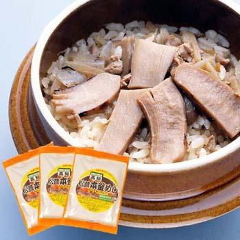 特価 高知 松茸本釜めし(早炊米・釜めしの素・袋入) 310g×3袋