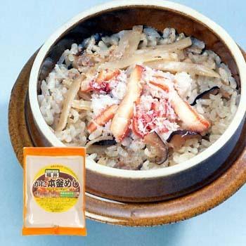 福井 かに本釜めし(早炊米・釜めしの素・袋入) 310g×1袋