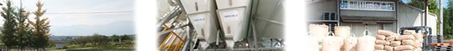 山田屋本店のおいしさの秘密(3)徹底した品質管理で安全で安心をお届けする