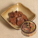特価 青森の正直 牛肉大和煮 100g×1缶
