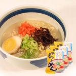 特価 とんこつらーめん(乾麺・スープ付) 103g×3袋