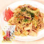 特価 ソース焼きそば(乾麺・ソース付) 114g×3袋
