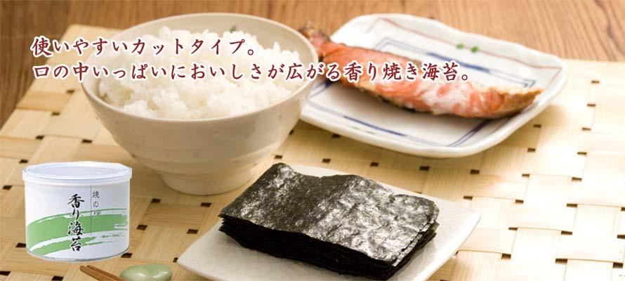 特価 香り焼海苔 8切60枚×1缶