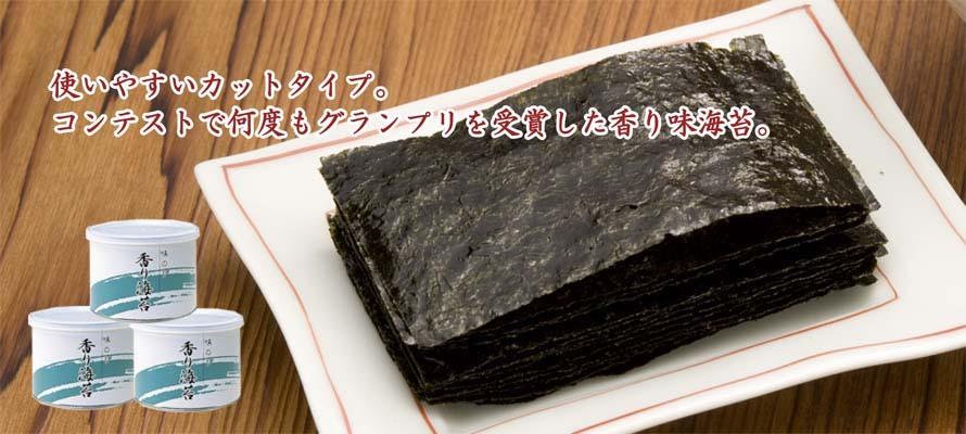 特価 香り味海苔 8切60枚×3缶