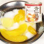 特価 手作りの汲み出し 杏仁豆腐 300g×1缶