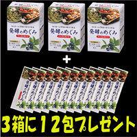 特価 発酵のめぐみ(箱入) 3箱 8g×90包+12包プレゼント