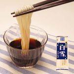特売 白雪ひやむぎ(乾麺) 300g×1袋