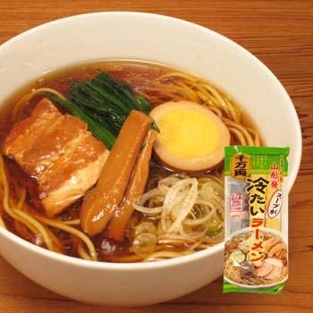 特売 冷たいラーメン(乾麺・スープ付) 2人前×1袋
