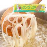 特価 北海道産ロングパスタ乾麺 300g×1袋