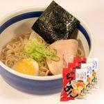特価 しょうゆらーめん(乾麺・スープ付) 99g×3袋