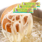 特価 北海道産ロングパスタ乾麺 300g×3袋