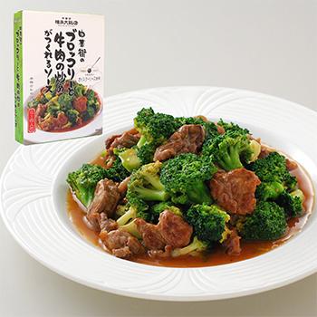 特売 中華街のブロッコリーと牛肉の炒めがつくれるソース 100g×1箱